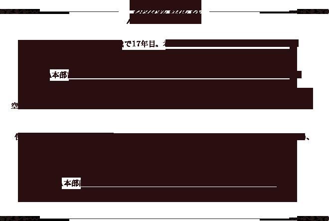 peachpotis