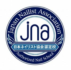 NPO法人 日本ネイリスト協会 認定校になりました♪ 所沢、西埼玉地区初のネイルスクールです!